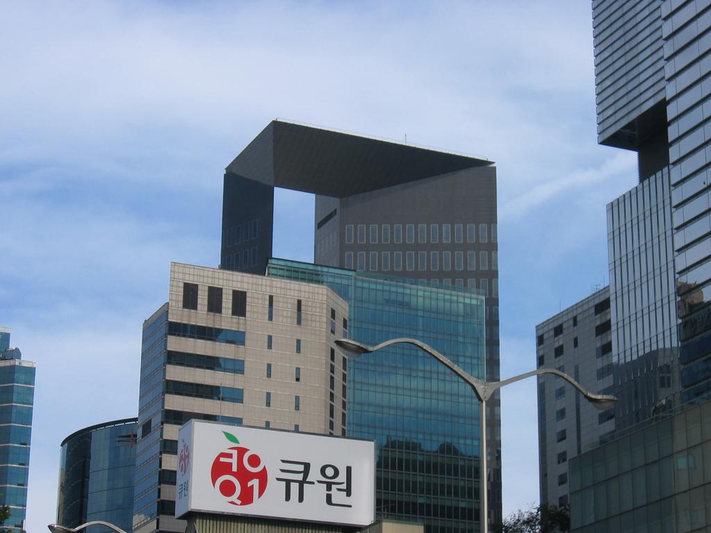 Seltsames in Seoul