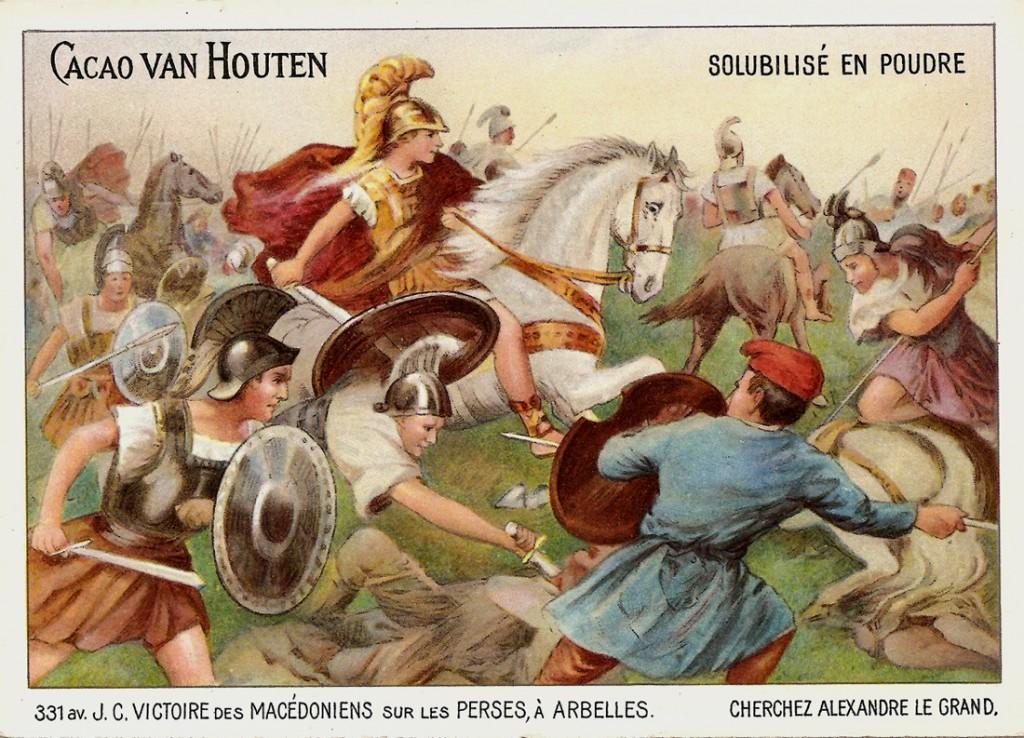 Die Schlacht von Arbela