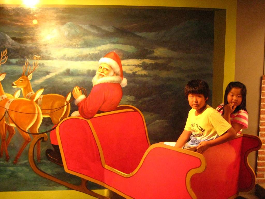 Trick Art Museum, Jeju, Südkorea