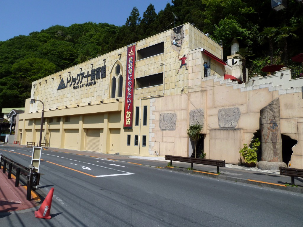 Trick Art Museum, Odaiba, Japan