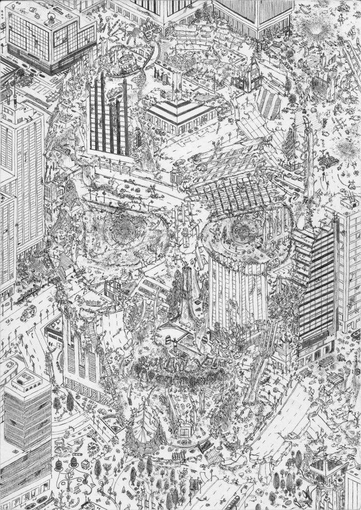 Das Gesicht der Stadt